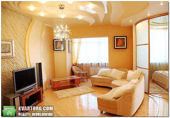 куплю 1-комнатную квартиру. Киев, ул. Артема . Цена: 70000$  (ID 2066805)