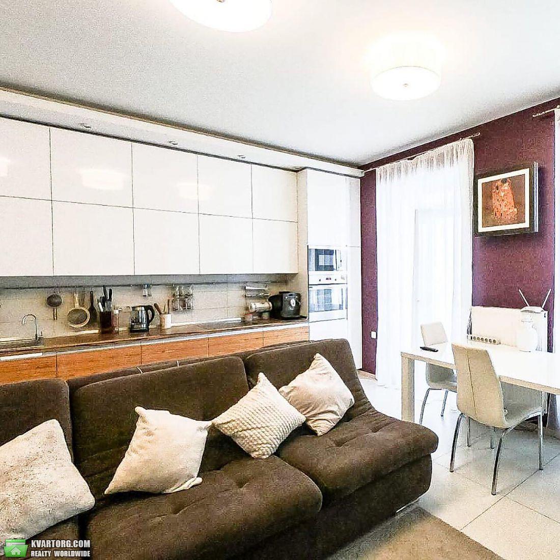 продам 3-комнатную квартиру Днепропетровск, ул.Херсонская 9б - Фото 1
