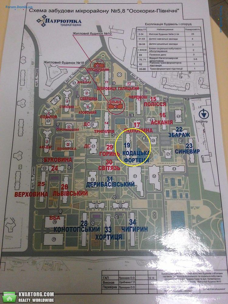 продам 1-комнатную квартиру. Киев, ул.Софии Русовой 19. Цена: 35000$  (ID 2111715) - Фото 5