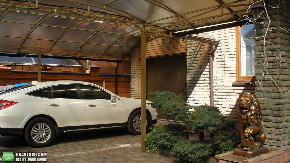 продам дом Днепропетровск, ул.царское село - Фото 9