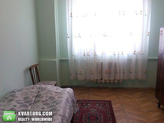 продам дом. Днепропетровск, ул.восточная . Цена: 53000$  (ID 2099966) - Фото 5
