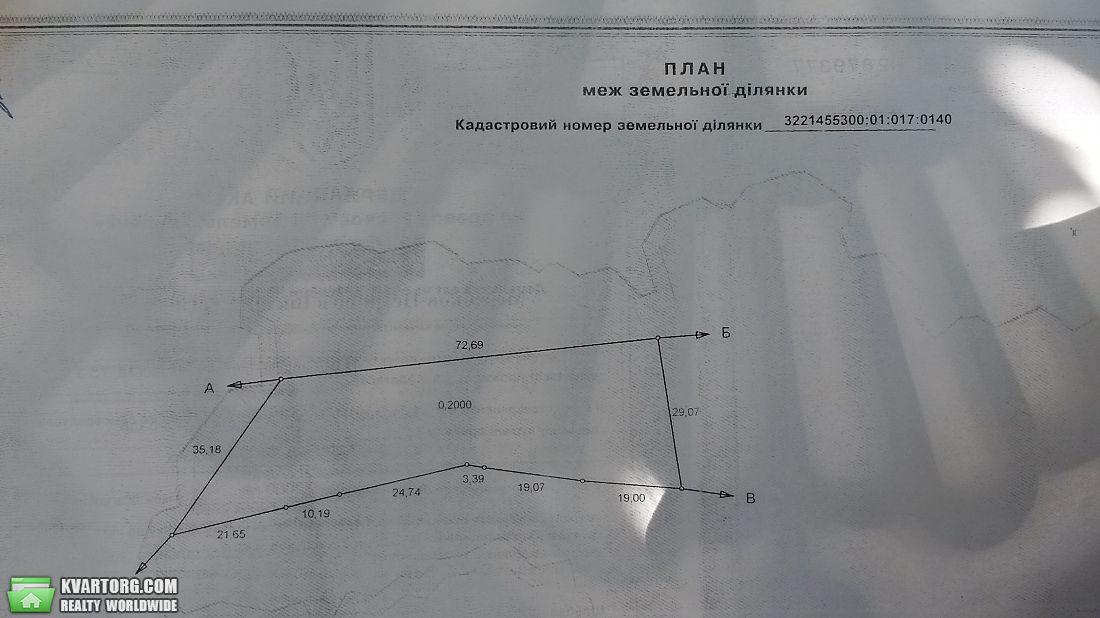 продам участок Васильков, ул.одесская трасса - Фото 2