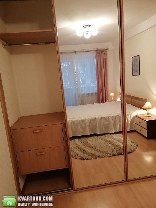 сдам 2-комнатную квартиру Житомир, ул.Киевская 84 - Фото 8