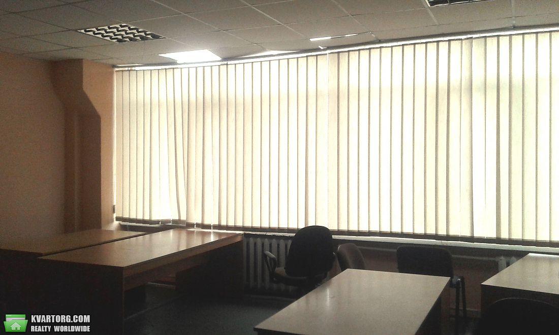 сдам офис Харьков, ул.Тобольская - Фото 3