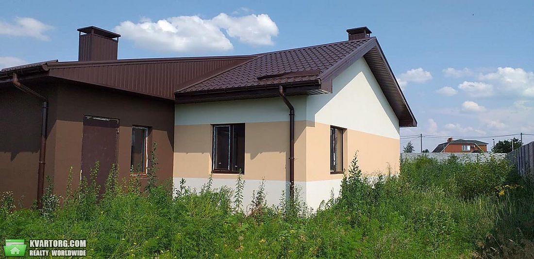 продам дом Днепропетровск, ул.Братьев Сугаков - Фото 1