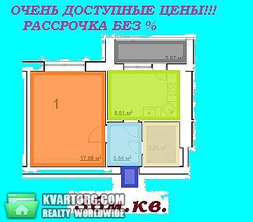 продам 1-комнатную квартиру. Вишневое, ул.Подольская . Цена: 16000$  (ID 1797857) - Фото 2