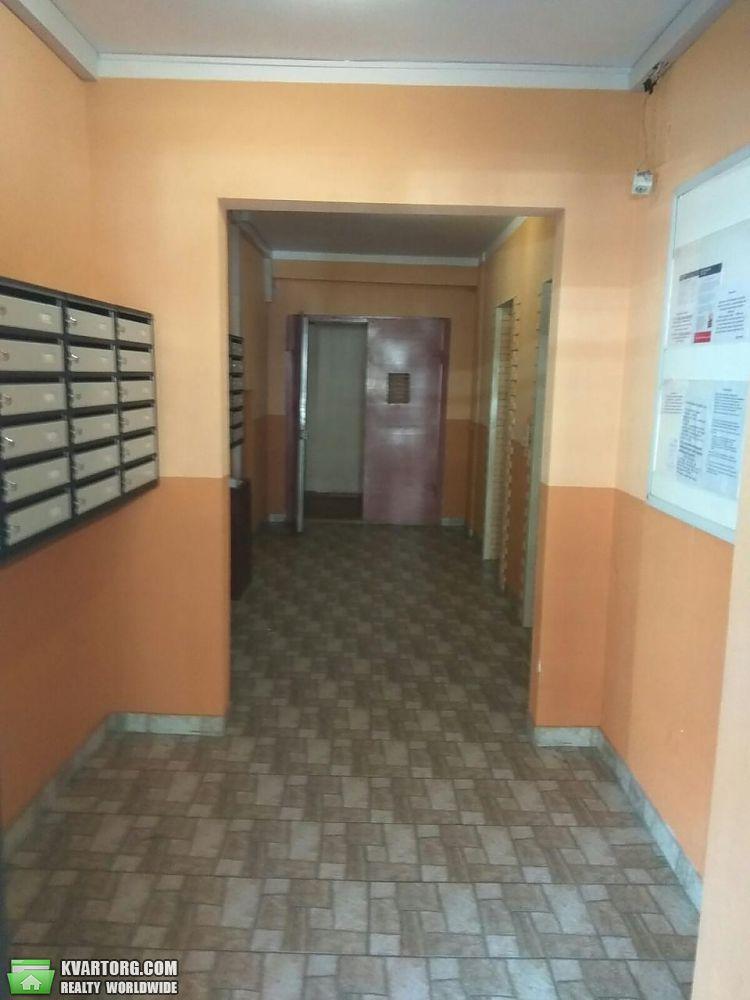 продам 4-комнатную квартиру Днепропетровск, ул.Белостоцкого 16 - Фото 4