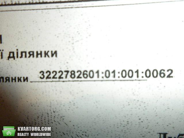 продам участок Киевская обл., ул.Колонщина с. - Фото 10