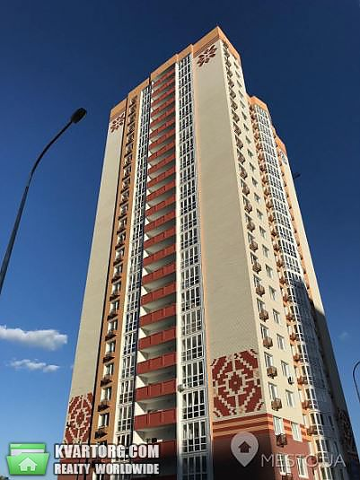 сдам 2-комнатную квартиру Киев, ул.Софии Русовой 7-г - Фото 1