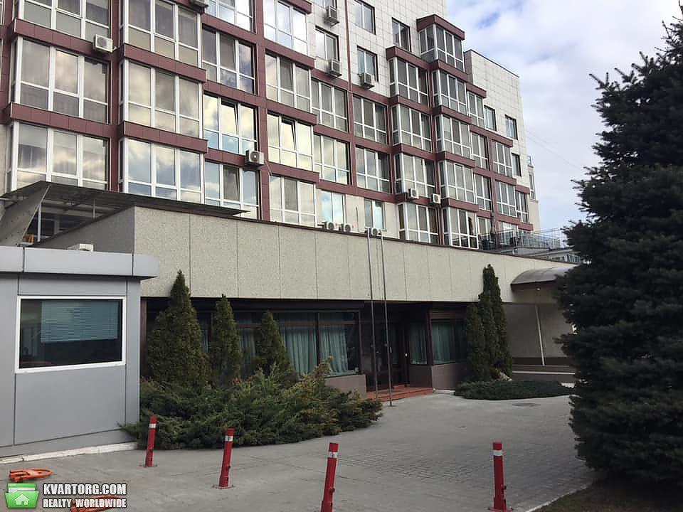 продам 4-комнатную квартиру Днепропетровск, ул.Донского - Фото 1