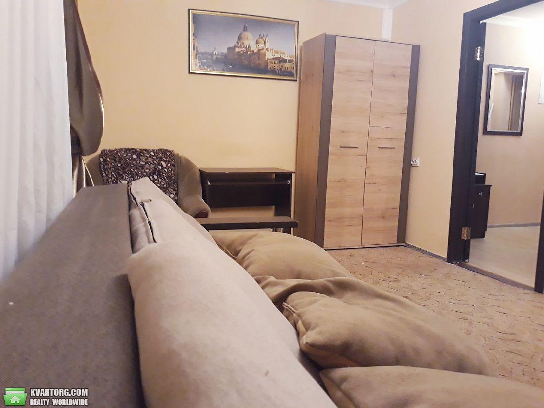 продам 1-комнатную квартиру Харьков, ул.есенина - Фото 1