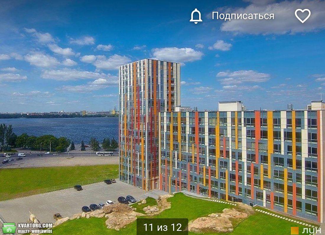 продам 3-комнатную квартиру Днепропетровск, ул.Набережная Ленина 47 - Фото 2