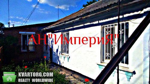 продам дом Киевская обл., ул.Киевская 70 - Фото 1