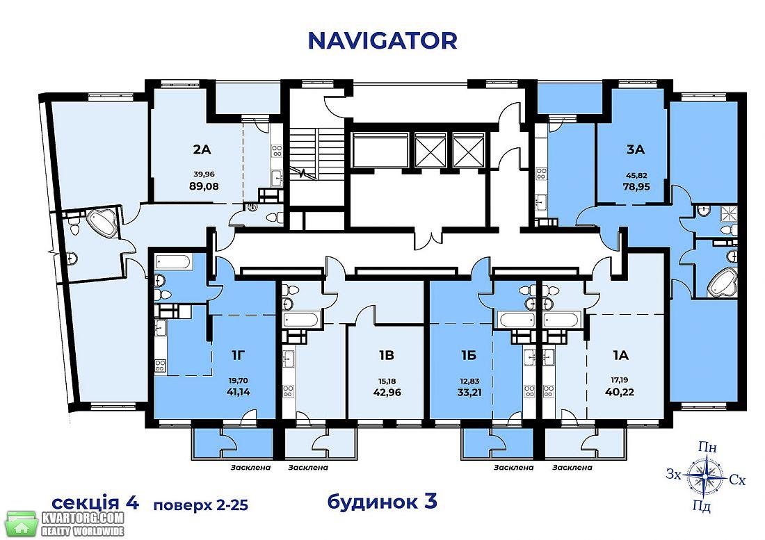 продам 3-комнатную квартиру Киев, ул.Балтийский пер 23 - Фото 5