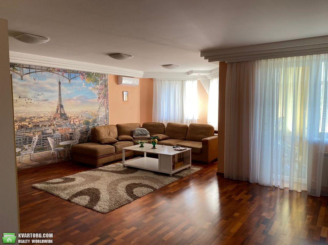 продам 3-комнатную квартиру Днепропетровск, ул.Вернадского 001 - Фото 7