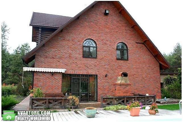 продам дом Днепропетровск, ул.Орловщина - Фото 2