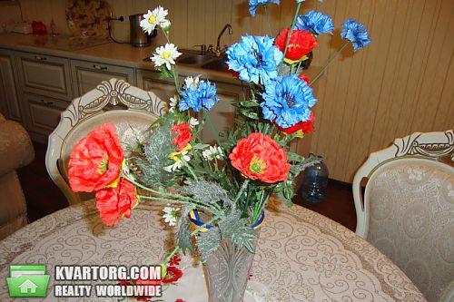 продам 2-комнатную квартиру Днепропетровск, ул.карла маркса - Фото 7