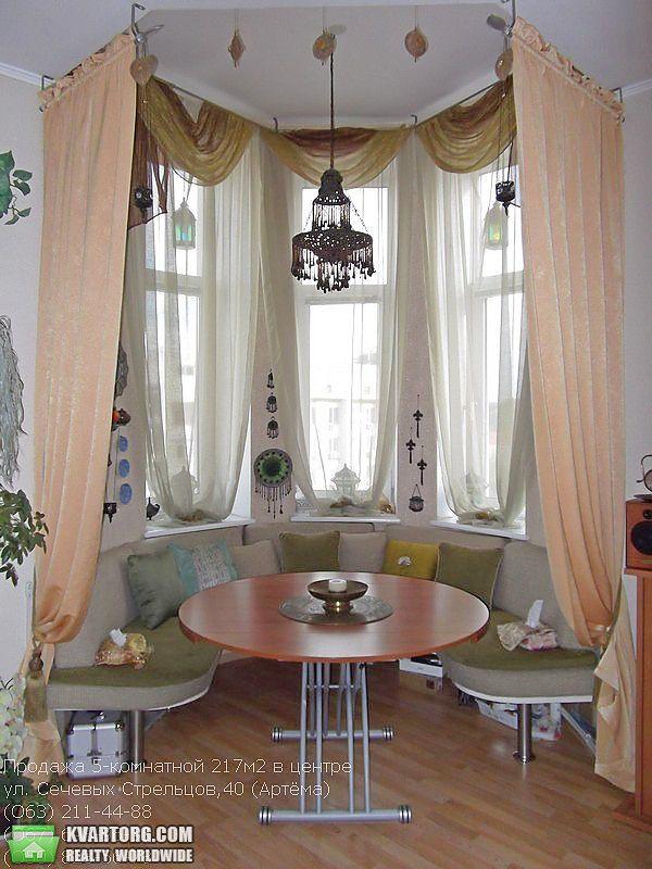 продам 5-комнатную квартиру Киев, ул. Сечевых Стрельцов 40 - Фото 3