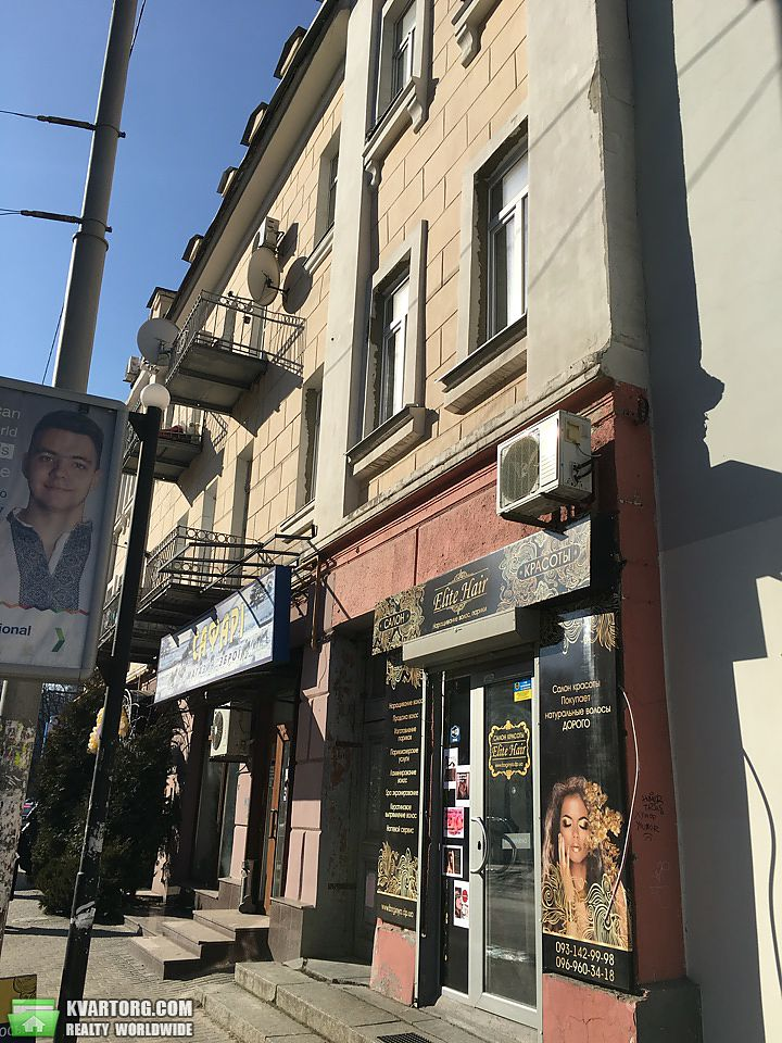продам 4-комнатную квартиру Днепропетровск, ул.Серова - Фото 1