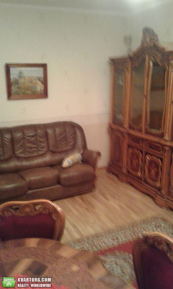сдам 3-комнатную квартиру. Киев, ул. Срибнокильская 8. Цена: 428$  (ID 2190973) - Фото 1