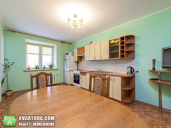 продам 3-комнатную квартиру. Киев, ул. Вишняковская 9. Цена: 83000$  (ID 2070729) - Фото 1