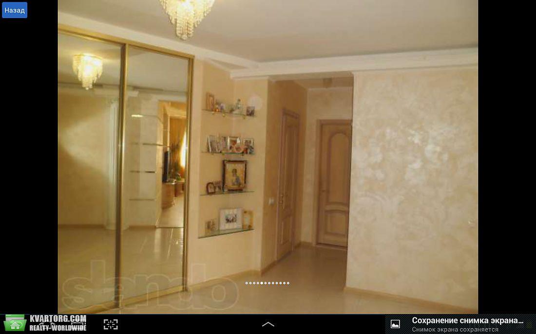 продам 3-комнатную квартиру Днепропетровск, ул.суворова - Фото 4