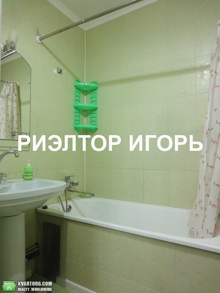 сдам 1-комнатную квартиру. Одесса, ул.Маршала Жукова . Цена: 235$  (ID 2164805) - Фото 7