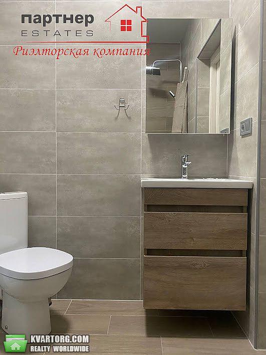 продам дом. Одесса, ул.хуторская . Цена: 135000$  (ID 2391721) - Фото 5