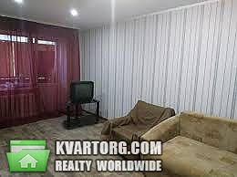 продам 1-комнатную квартиру Харьков, ул.танкопия