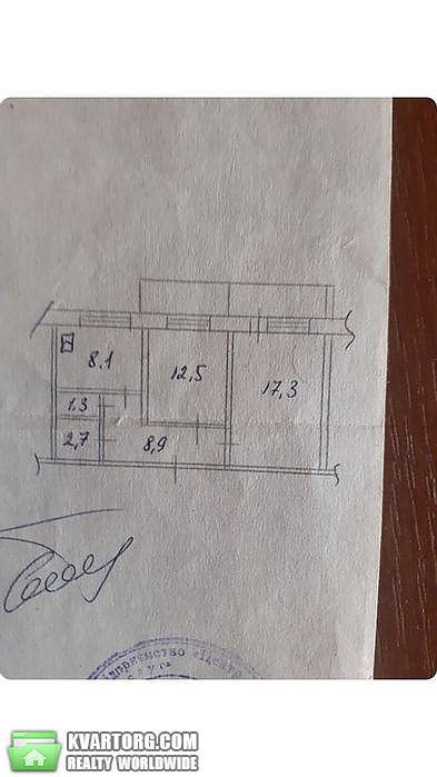 продам 2-комнатную квартиру Киев, ул. Озерная 16 - Фото 5
