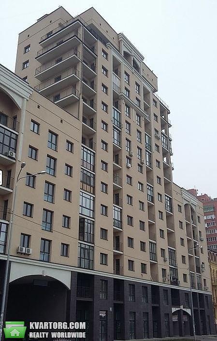 продам 2-комнатную квартиру. Киев, ул.Златоустовская 16. Цена: 3475000$  (ID 1749382) - Фото 1