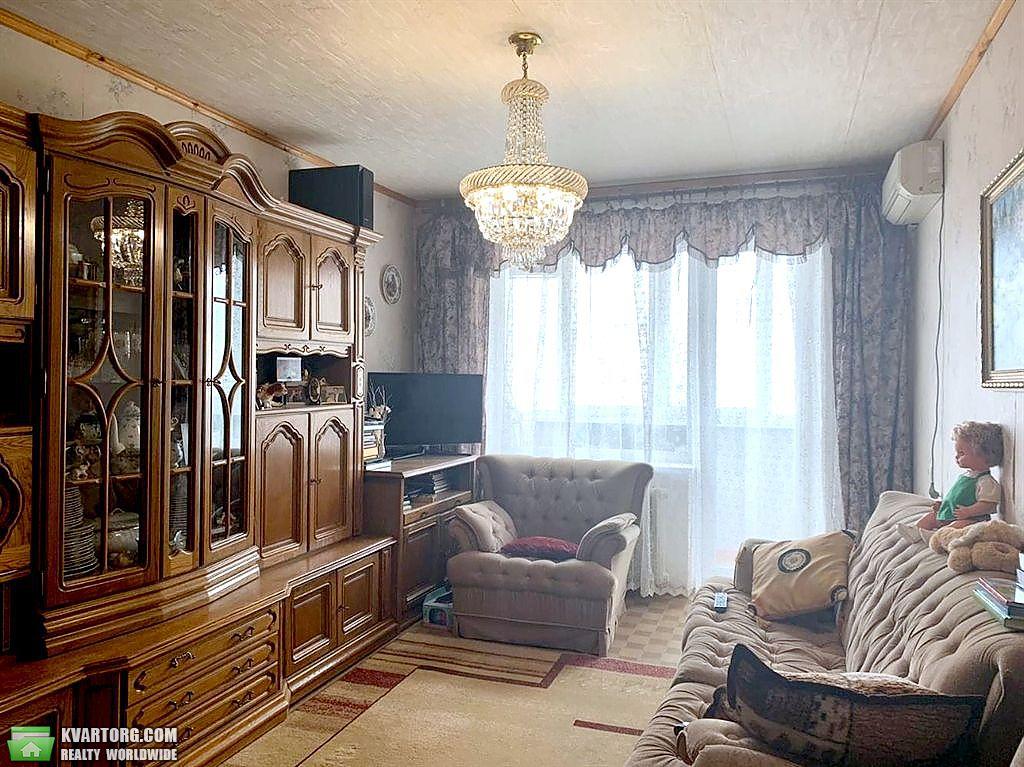 продам 3-комнатную квартиру Днепропетровск, ул.Янтарная - Фото 1