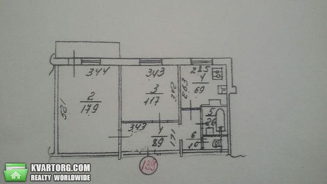 продам 2-комнатную квартиру Киев, ул. Приречная 29