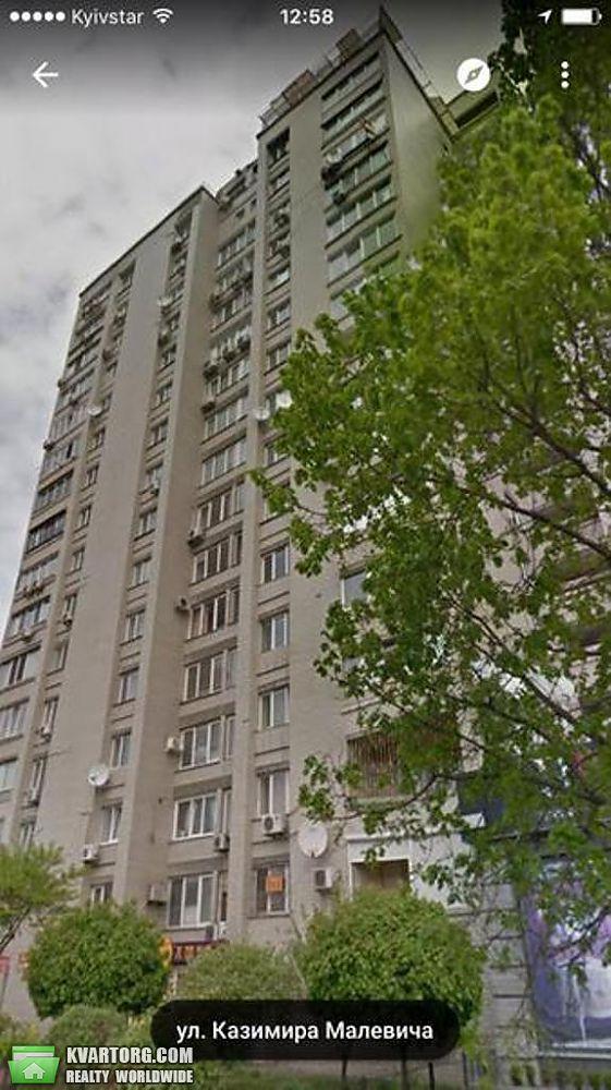 сдам 5-комнатную квартиру. Киев, ул. Малевича 83. Цена: 1200$  (ID 2256977) - Фото 9