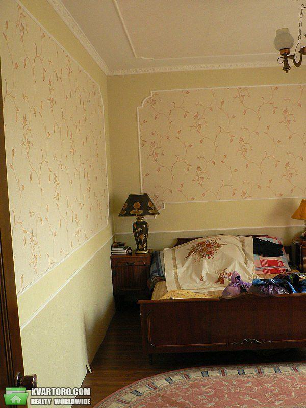 продам дом. Днепропетровск, ул.Улица . Цена: 65000$  (ID 2135299) - Фото 9