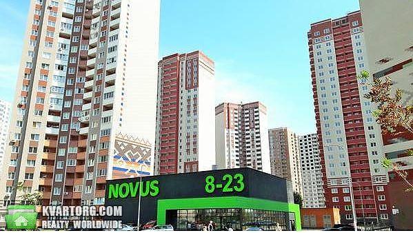 продам 1-комнатную квартиру. Киев, ул.Софии Русовой 19. Цена: 35000$  (ID 2111715) - Фото 1