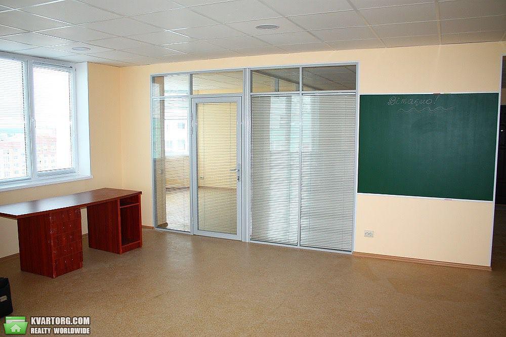 сдам офис Киев, ул. Чавдар 13 - Фото 1