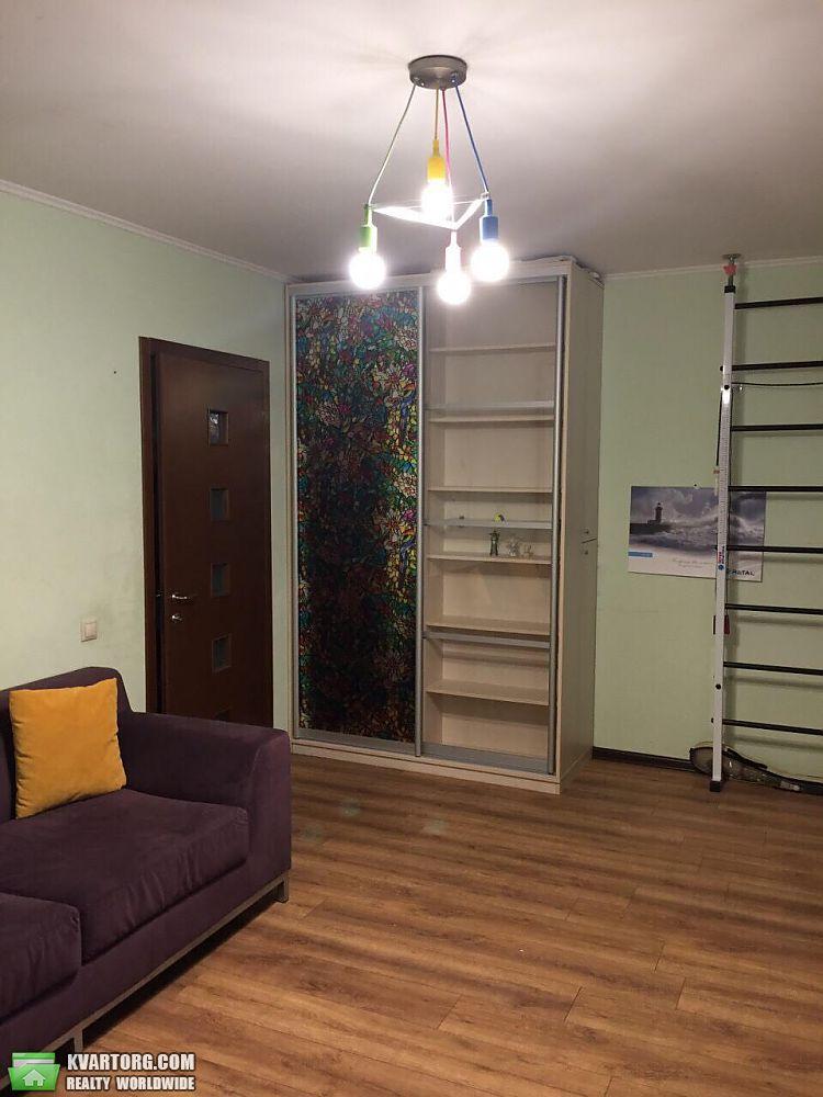 продам 3-комнатную квартиру Днепропетровск, ул.Жуковского - Фото 3