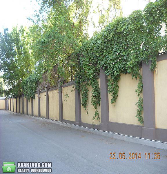 продам офис Днепропетровск, ул.лазаряна - Фото 2