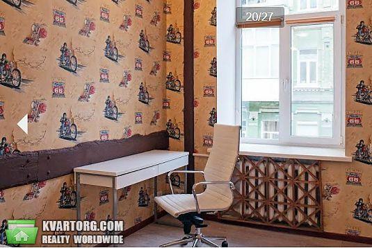сдам 2-комнатную квартиру Киев, ул.Ивана Франка 16/2 - Фото 9