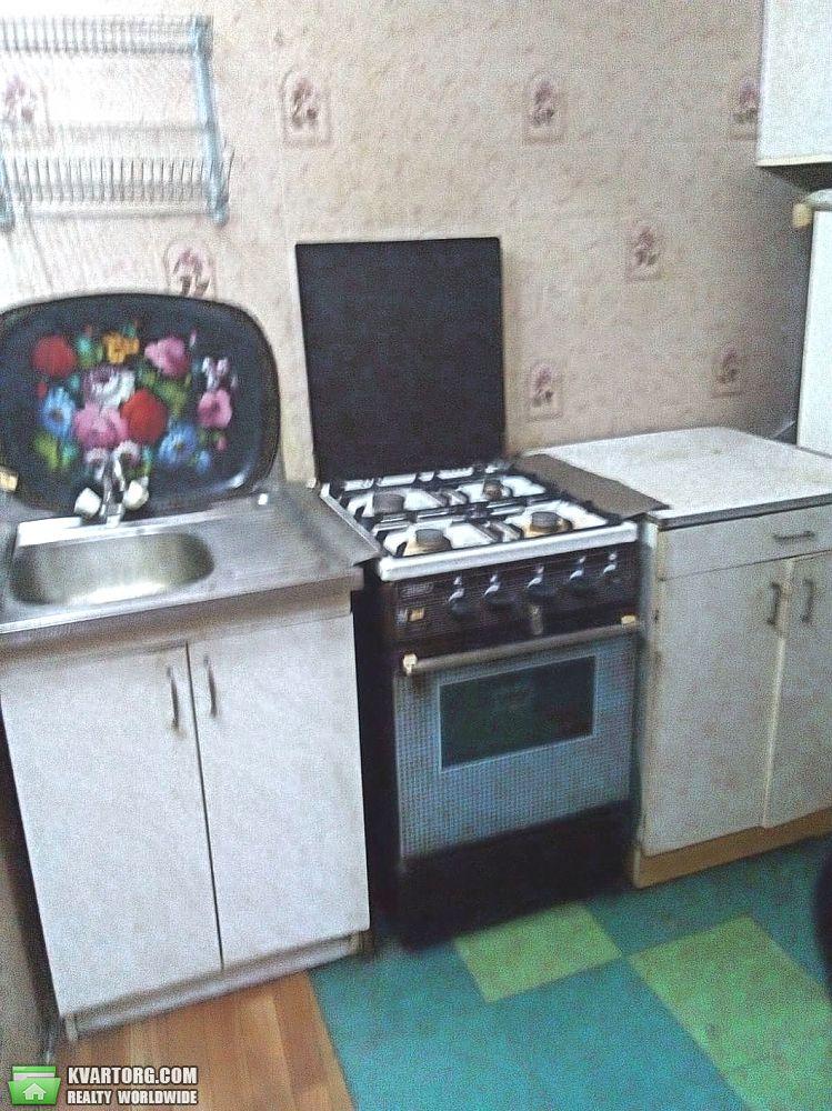 продам 3-комнатную квартиру Днепропетровск, ул.Янтарная - Фото 6