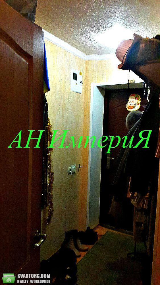 продам 1-комнатную квартиру Киевская обл., ул.Бульвар 50 лет Победы 127 - Фото 10