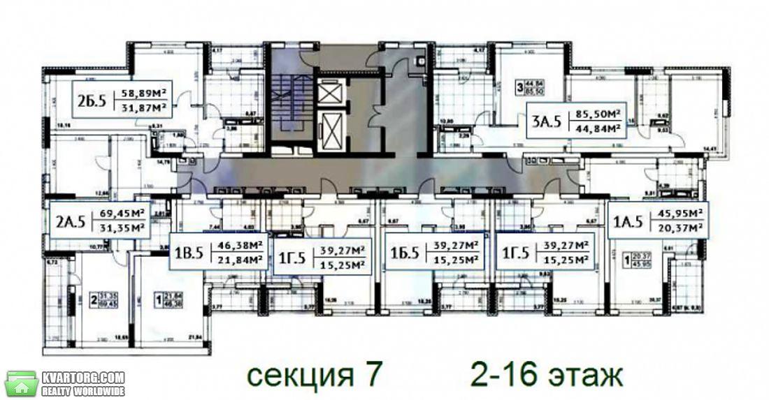 продам 1-комнатную квартиру Киев, ул. Тираспольская 58 - Фото 8