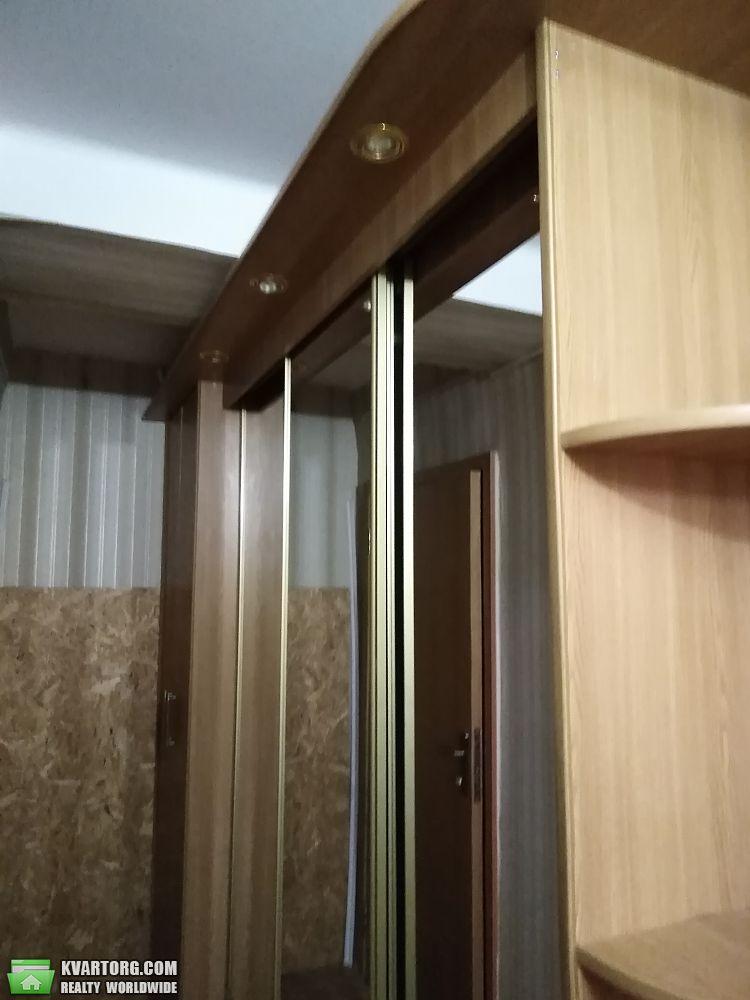 сдам комнату Киев, ул.МАЯКОВСКОГО пр. 55 - Фото 3