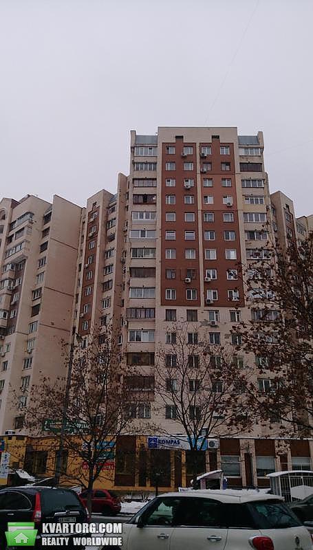 продам 3-комнатную квартиру Киев, ул. Героев Сталинграда пр 20 - Фото 2
