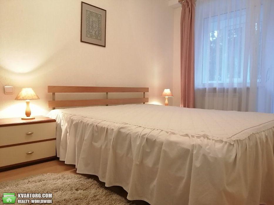 сдам 2-комнатную квартиру Житомир, ул.Киевская 84 - Фото 1