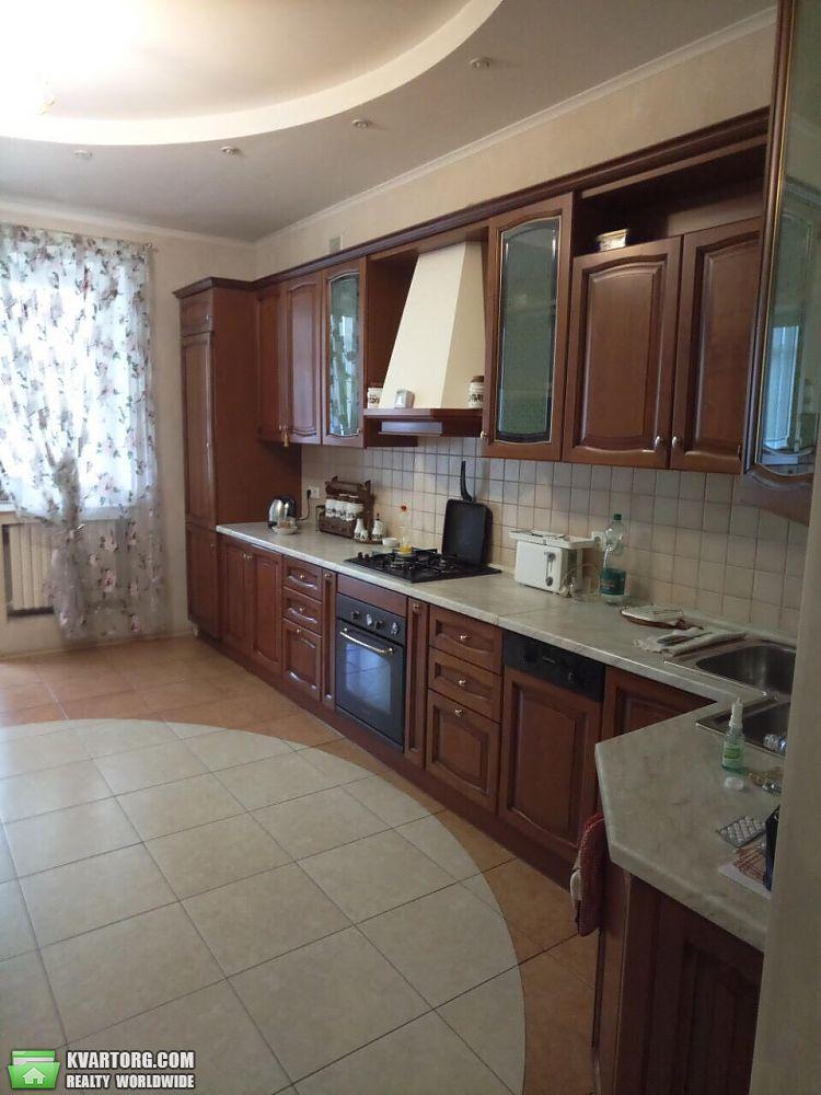 продам 3-комнатную квартиру Днепропетровск, ул.Миронова - Фото 1