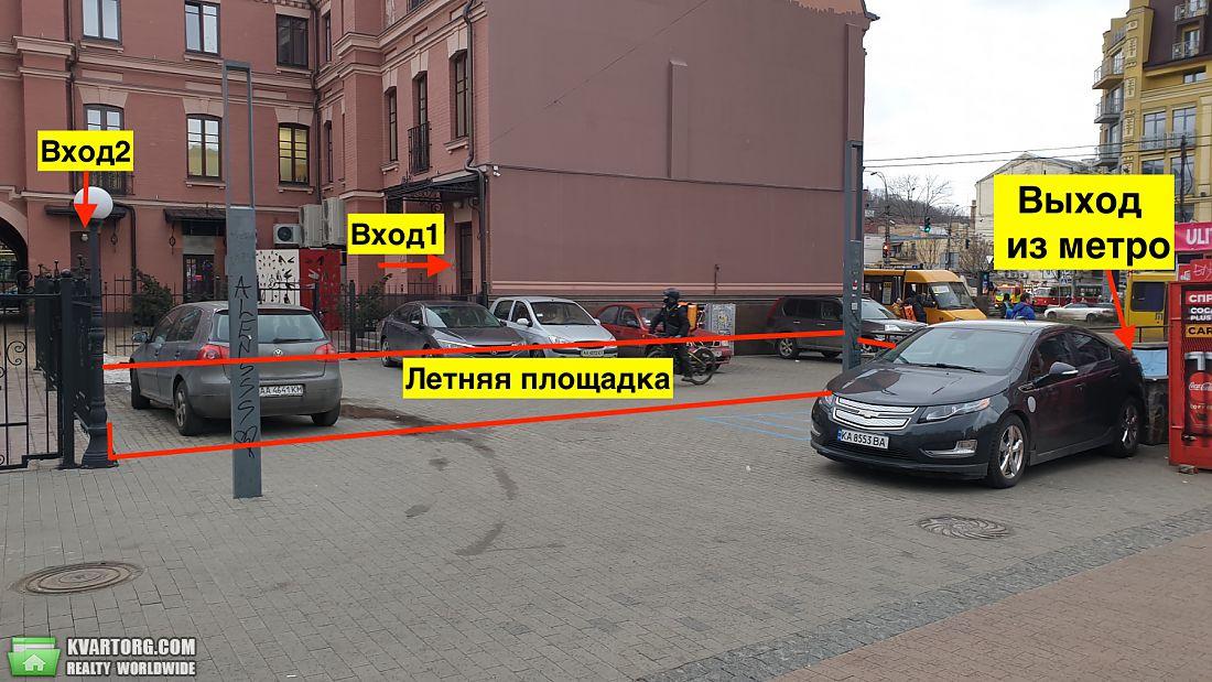 сдам кафе/ресторан Киев, ул. Верхний Вал 28 - Фото 1