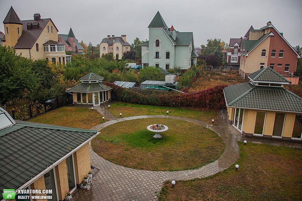 продам дом Днепропетровск, ул.Звездная - Фото 3