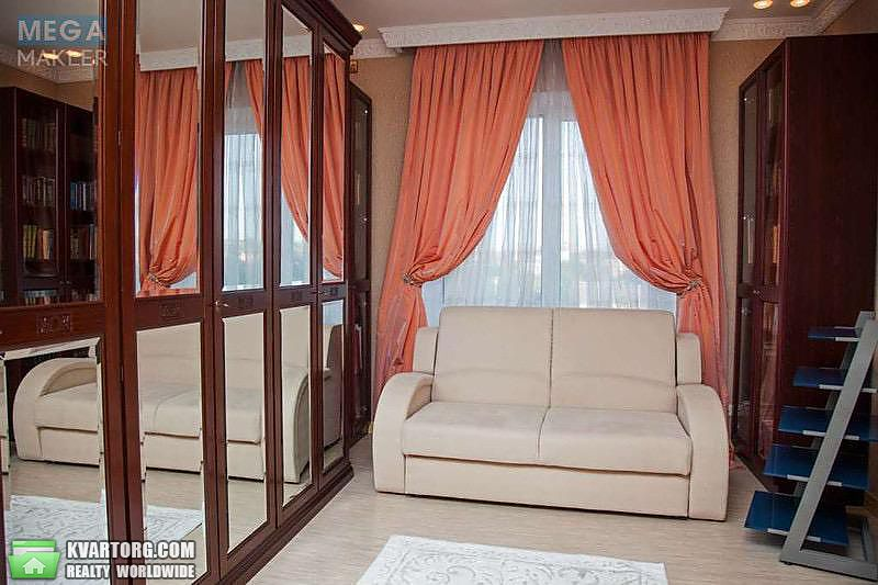 продам 3-комнатную квартиру Днепропетровск, ул.Херсонская 001 - Фото 1